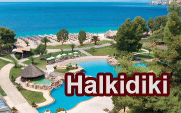 halkidiki-site-picture